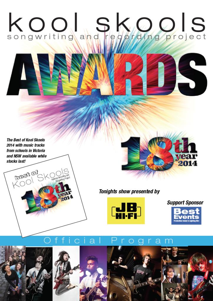Kool Skools Awards 2014