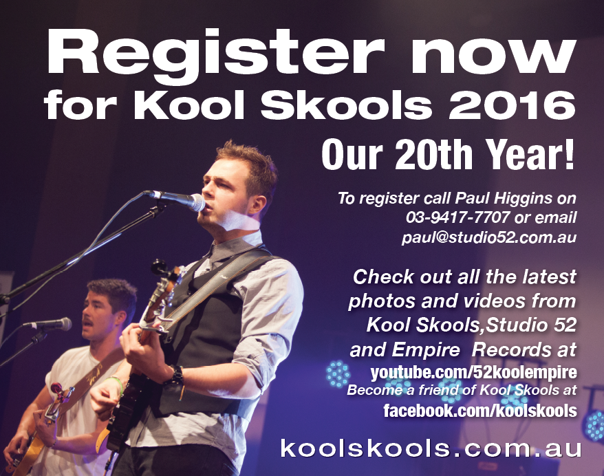 Kool Skools Awards 2015